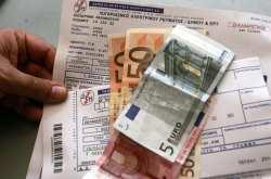 Αλλάζει η εξόφληση απλήρωτων λογαριασμών της ΔΕΗ-Ποιοί δικαιούνται έκπτωση!