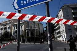 Κυκλοφοριακές ρυθμίσεις στην Αθήνα: Ποιοι δρόμοι θα κλείσουν και πότε