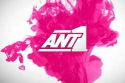 ANT1: Το κεντρικό δελτίο ειδήσεων αλλάζει ώρα