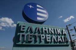 Στην υποστήριξη του επενδυτικού προγράμματος των Ελληνικών Πετρελαίων (ΕΛΠΕ) σε Ελλάδα και Βουλγαρία προχωρά η διακρατική Τράπεζα Εμπορίου και Ανάπτυξης Ευξείνου Πόντου