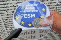 Την πραγματοποίηση  της εκταμίευσης της δόσης ανακοίνωσε ο ESM