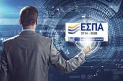 ΕΣΠΑ: Αναρτήθηκε η λίστα 2.444 εγκεκριμένων επενδυτικών σχεδίων!