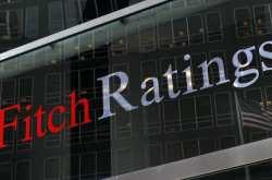 Oίκος Fitch: Θα ολοκληρωθεί η δεύτερη αξιολόγηση χωρίς όμως συμμετοχή του ΔΝΤ