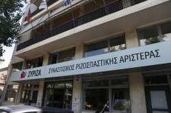 ΣΥΡΙΖΑ: Είτε αρέσει, είτε όχι, στη ΝΔ και στους φίλους της, αδειοδότηση των καναλιών θα γίνει