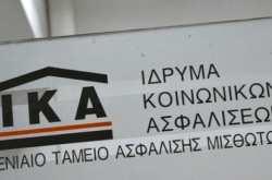 ΙΚΑ-ΕΤΑΜ: Ποιοι επανεντάσσονται στη ρύθμιση των 100 δόσεων