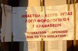 Τι αναφέρεται στην εγκύκλιο που εξέδωσε ο Διοικητής της Ανεξάρτητης Αρχής Δημοσίων Εσόδων, Γιώργος Πιτσιλής