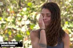 Survivor: Το ξέσπασμα της Ειρήνης Κολιδά
