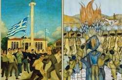 Σαν σήμερα 1 Απριλίου 1955 ξεκίνησε ο Απελευθερωτικός Αγώνας της Κύπρου