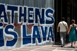 Υπομονή μέχρι την Κυριακή! Για δεύτερη μέρα «βράζει» η Ελλάδα από τον ισχυρό καύσωνα-Πού καταγράφηκαν οι υψηλότερες θερμοκρασίες-Πότε θα μας έρθει το πολυπόθητο μελτέμι που θα ρίξει την θερμοκρασία 10 βαθμούς