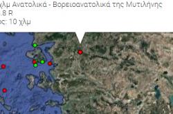 Σεισμός Τώρα: Νέα σεισμική δόνηση στη Λέσβο, θύμισε σε όλους τον φονικό σεισμό στη Λέσβο και τους μετασεισμούς που ακολούθησαν
