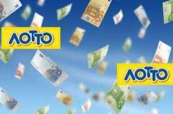 Κλήρωση ΛΟΤΤΟ της Τετάρτης 16/08: Μοιράζει τουλάχιστον 2.300.000 ευρώ!