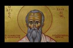 Ο Άγιος Αχίλλειος, προστάτης της Λάρισας γιορτάζει σήμερα - Αυτό ήταν το θαύμα του!