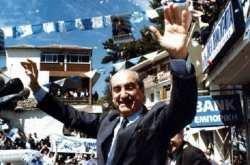 ΝΔ: Έφυγε δικαιωμένος και πλήρης ημερών ο πρώην πρωθυπουργός και επίτιμος Πρόεδρος της ΝΔ, Κωνσταντίνος Μητσοτάκης