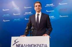 Κυρ.Μητσοτάκης: Ο εθνικός στόχος είναι η ανάπτυξη