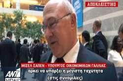 Ευρωπαίος αξιωματούχος στον ΑΝΤ1: Επιδίωξη όλων να τελειώνουμε μέχρι τα τέλη Μαΐου