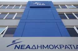 """ΝΔ: Τι λέει ο κ. Τσίπρας για την πρόταση του """"Die Linke"""" να βγει η Ελλάδα από το ευρώ;"""