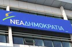 ΝΔ: Η  ελληνική κοινωνία και η οικονομία δοκιμάζονται σκληρά από την πολιτική της κυβέρνησης