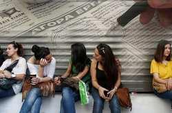 """""""Μαύρα"""" μαντάτα για τους νέους της Ελλάδας: Ένας στους τέσσερις χωρίς απασχόληση, εκπαίδευση κατάρτιση"""