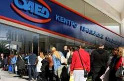 O ΟΑΕΔ Ανακοίνωσε 24.251 θέσεις εργασίας πλήρους απασχόλησης