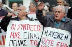 Bloomberg: Πρώτη στην Ευρωζώνη η Ελλάδα σε δαπάνες για συντάξεις