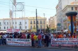 Δύο μεγάλες συγκεντρώσεις συμβασιούχων των ΟΤΑ στο κέντρο της Αθήνας