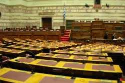 Βουλή: Αναβάλλεται η συζήτηση για τη σύσταση Εξεταστικής Επιτροπής