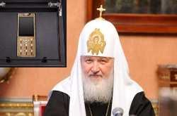 Κινητό τηλέφωνο πολυτελείας για τον Πατριάρχη Μόσχας