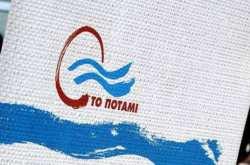 """Το Ποτάμι: Η κυβέρνηση είναι βαρύτατα εκτεθειμένη για την υπόθεση """"Noor1"""""""