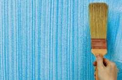 Απίστευτη εφεύρεση: Βάφεις τους τοίχους και έχεις ρεύμα!