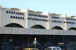 Δεν προσγειώθηκε το αεροπλάνο πρωινής πτήσης της Aegean στη Ρόδο