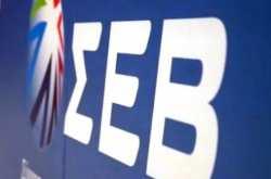 Σχέδιο για την αναπτυξιακή προοπτική της χώρας ζητά ο ΣΕΒ