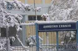 Δείτε τα σχολεία που θα μείνουν κλειστά αύριο Τρίτη στην Θεσσαλονίκη
