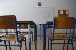 Διευθυντής σχολείου συγκάλυπτε σεξουαλική παρενόχληση 12χρονης μαθήτριας