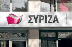 ΣΥΡΙΖΑ: Για τη ΝΔ δεν αποτελεί ζητούμενο η πλήρης διαλεύκανση μιας υπόθεσης διακίνησης και εμπορίας 2 τόνων ηρωίνης