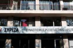 Λάδι στη φωτιά ρίχνει ο ΣΥΡΙΖΑ: «Μαύρη σελίδα στην ιστορία της ελληνικής δικαιοσύνης η απόφαση για την Ηριάννα»