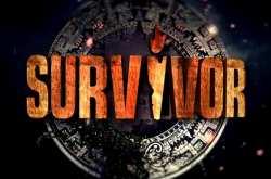 Οι καθηγητές αποκαλούν «σκουπίδι» το Survivor