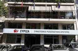 Την ηλεκτρονική διαβούλευση της ΝΔ σχολιάζει ο ΣΥΡΙΖΑ