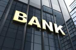 «Ανάσα» 400 εκατ. ευρώ για τις τράπεζες μέσω ELA