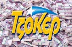 Τζακ Ποτ στην κλήρωση του Τζόκερ (Κυριακή 16/07) - Πάνω από 3 εκατ. ευρώ μοιράζει την Τετάρτη-Δείτε τους τυχερούς αριθμούς