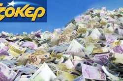 Κλήρωση Τζόκερ Κυριακή 16/07 - Μοιράζει περισσότερα από 2.700.000 ευρώ!
