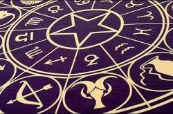 Οι προβλέψεις των ζωδίων για την Μ.Πέμπτη 13 Απριλίου από την αστρολόγο μας Αλεξάνδρα Καρτά