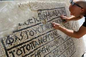 Ισραήλ: Σπουδαία αρχαιολογική ανακάλυψη ελληνικής επιγραφής 1.500 ετών!