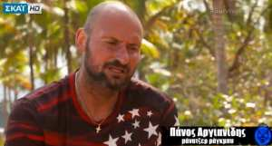 Survivor: Η δολοφονική ατάκα του Πάνου Αργιανίδη για τον Γιώργο Αγγελόπουλο (ΒΙΝΤΕΟ)