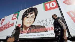 Εκλογές  στη Βουλγαρία με την ένταση στις σχέσεις Σόφιας και Άγκυρας να έχει κλιμακωθεί τις τελευταίες μέρες