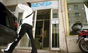 Κίνδυνο να μείνει το ΕΣΡ εκ νέου ακυβέρνητο, επισημαίνουν οι υπάλληλοι της Αρχής