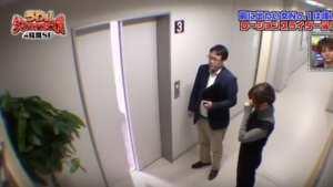 Φάρσα για καρδιακή προσβολή σε ασανσέρ στην Ιαπωνία (ΒΙΝΤΕΟ)