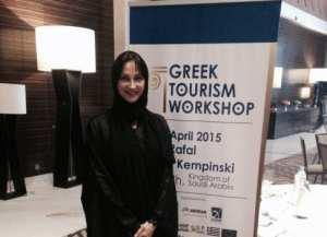 Μπούρκα φόρεσε η υπουργός Τουρισμού Ελενα Κουντουρά στο Ριάντ