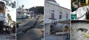 Σεισμός Κως: Υπογράφηκε υπουργική απόφαση με την οποία δίνεται παράταση μέχρι τις 31 Ιουλίου 2017 για όσους έχουν έδρα και κατοικία στην Κω