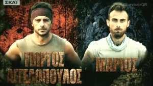 Survivor: Νίκησε τον Ντάνο και κέρδισε την ασυλία! - Ο πρώτος παίκτης που περνά στον ημιτελικό