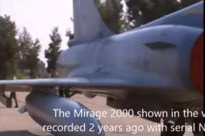 Στο βίντεο που είναι τραβηγμένο πριν από δύο χρόνια  θα δείτε το αεροσκάφος Mirage 2000 που κατέπεσε σήμερα στις Νότιες Σποράδες (ΒΙΝΤΕΟ)